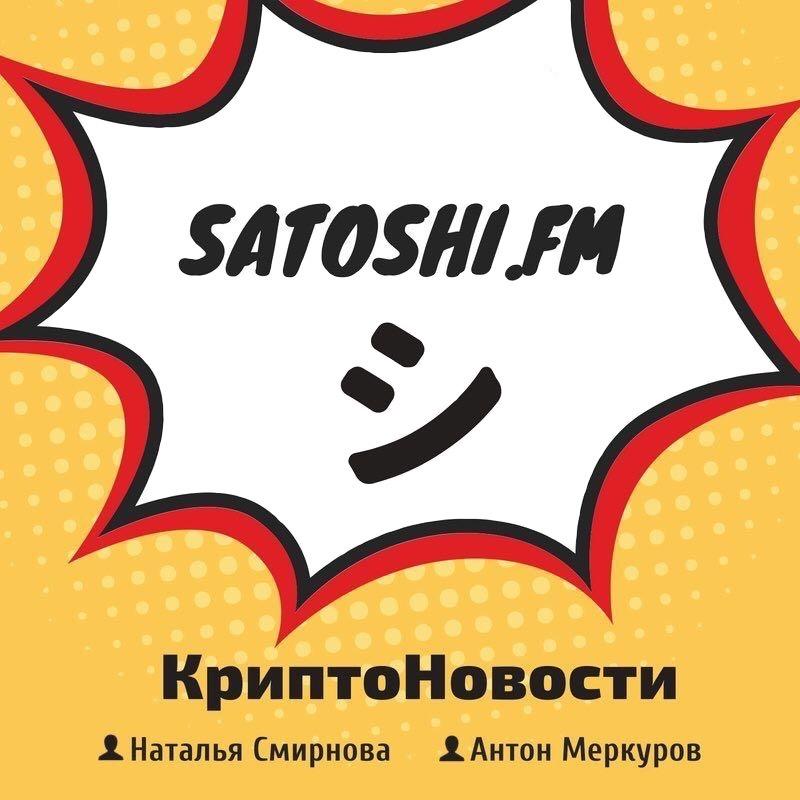 Satoshi Daily